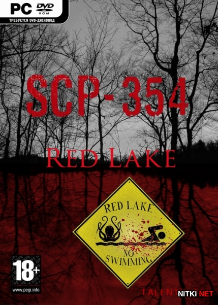 "SCP-354: Red Lake (2015/RUS/ENG) ""PLAZA"""
