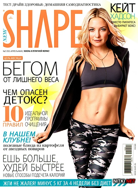 New Shape № 2 2015