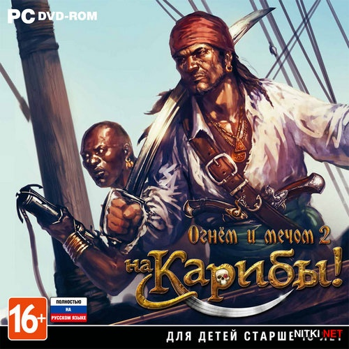 Огнём и мечом 2: На Карибы! v1.050 (2015/RUS/ENG/RePack by SpaceX)