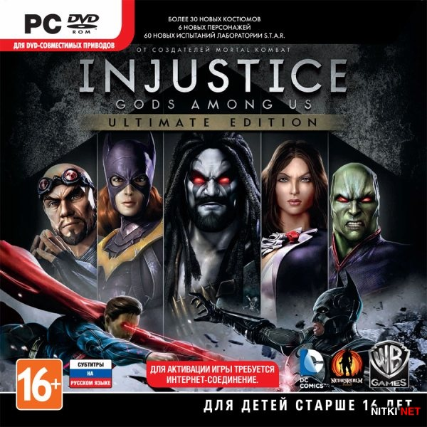 Injustice: Gods Among Us Ultimate Edition [Update 5] (2013/RUS/ENG/Multi9/Repack R.G. Catalyst)