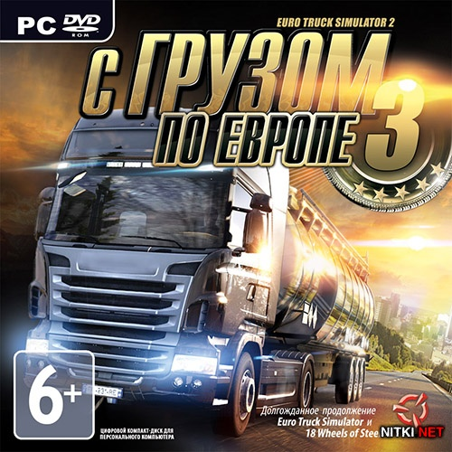 � ������ �� ������ 3 v1.19.2.1s (2013/RUS/ENG/Repack by Decepticon)