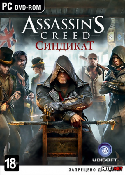 Assassin's Creed Синдикат / Assassin's Creed: Syndicate *Upd.4* (2015/RUS/ENG/MULTi16/RePack)