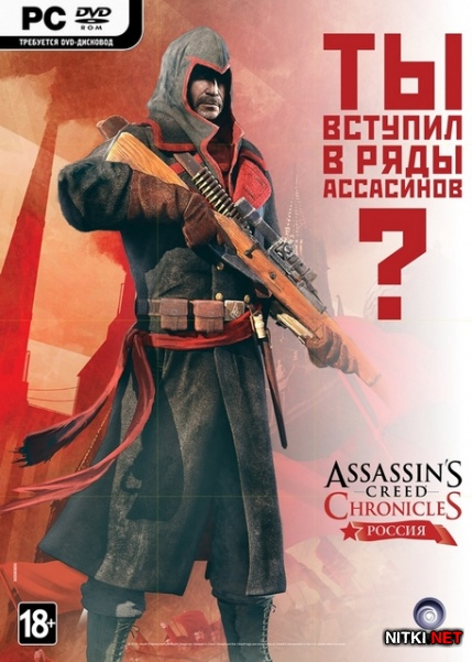 Assassin's Creed Chronicles: Россия / Assassin's Creed Chronicles: Russia (2016/RUS/ENG/MULTi13/Full/RePack)