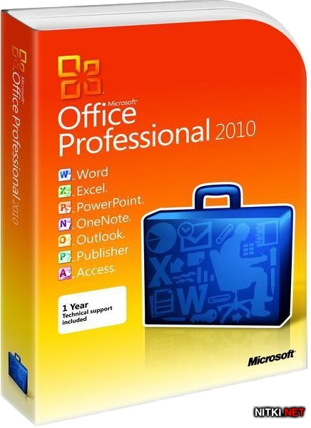 Microsoft Office 2010 SP2 Pro Plus / Standard 14.0.7224.5000 RePack by KpoJIuK (2018.11)