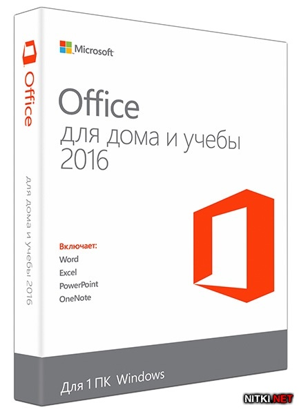 Microsoft Office 2016 Professional Plus / Standard 16.0.4771.1000 RePack by KpoJIuK (2018.11)