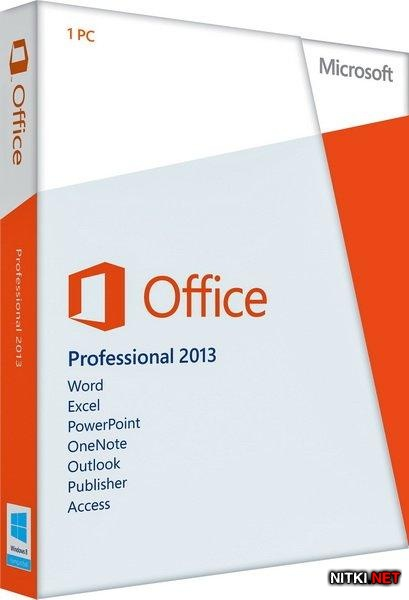 Microsoft Office 2013 Pro Plus SP1 15.0.5085.1000 VL RePack by SPecialiST v.18.11