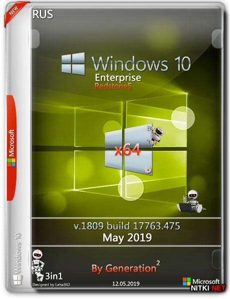 Windows 10 Enterprise x64 RS5 1809.17763.475 May 2019 by Generation2 (RUS)