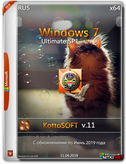 Windows 7 Ultimate SP1 x64 KottoSOFT v.11 (RUS/2019)