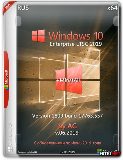 Windows 10 Enterprise LTSC x64 1809.17763.557 +MInstAll by AG v.06.2019 (RUS/ENG)