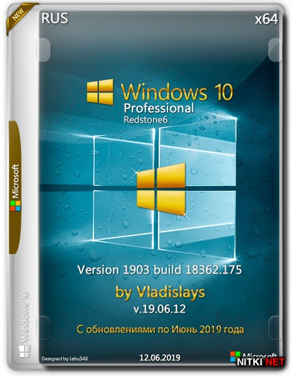 Windows 10 Pro x64 1903.18362.175 by Vladislays v.19.06.12 (RUS/2019)