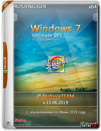 Windows 7 Ultimate SP1 x64 RTM v.15.06.2019 © StaforceTEAM (RUS/ENG/GER)