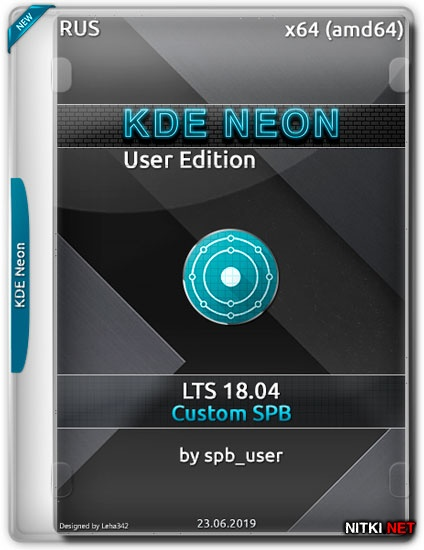 KDE Neon User Edition LTS 18.04 x64 Custom SPB (RUS/2019)